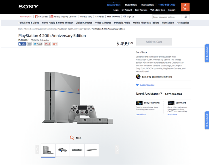 20th Anniversary PlayStation 4 sold out