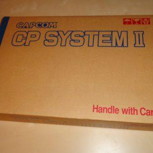 Capcom's CPS-II Arcade Game System